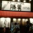 から揚げ→お寿司。