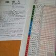 FPの試験勉強が楽し…