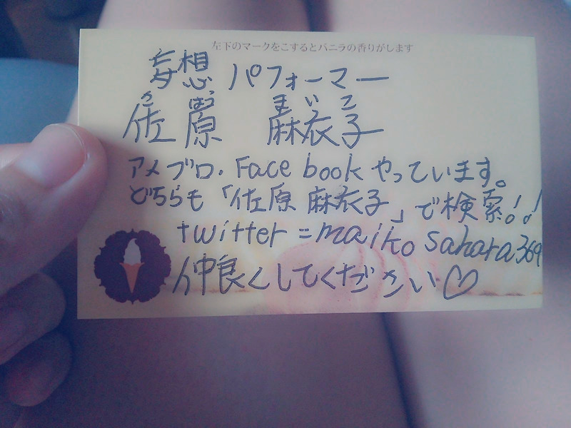 C360_2016-08-17-15-27-16.jpg