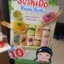 SushiDo Pi…