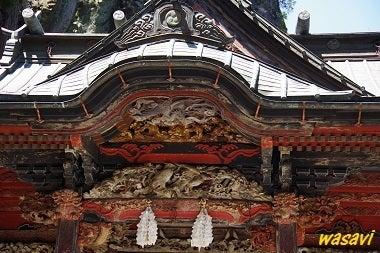 榛名山神社5