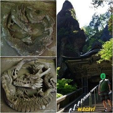 榛名山神社4