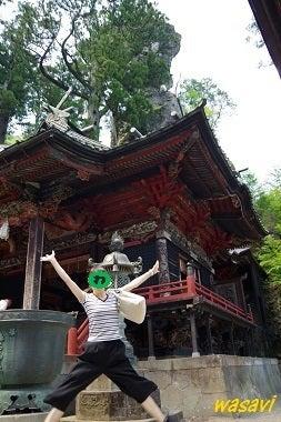 榛名山神社9