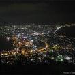 【追記あり】函館の夜…