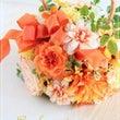 【募集】秋色オレンジ…