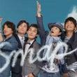SMAPの思い出