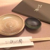 東京駅で京都の味を楽…