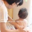 【8/17那珂川教室…