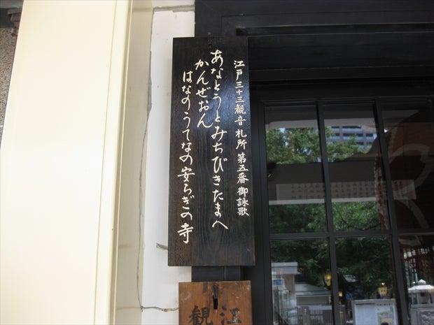 IMG_2159_R.JPG