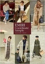 EMIRI Coordinate Sample