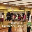 Gamila クラス…