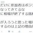 【株】 リバなしクソ…