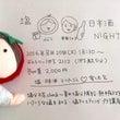 ◆塩 × 日本酒 N…
