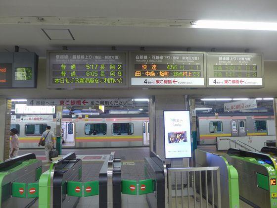 新潟駅万代口改札