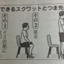 日経新聞掲載!!