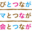 【メディア掲載のお知…