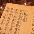 ■本日8/18(木)…