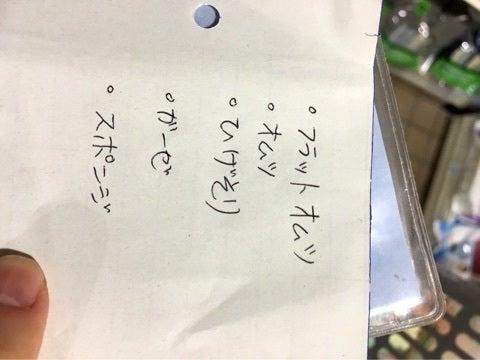 {0C8C0BB8-E7D2-4B39-BC63-F4CBE2EB1FC8}