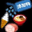 ◆ミトコンドリア式ダ…