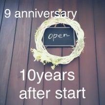 10年目突入です!