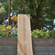 特大サイズ/神棚板の…