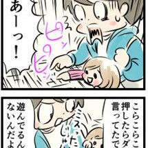ボツネタ「ATM」