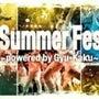 JDC Summer…