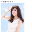 """""""【募集中!!!】T…"""