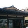 九州親子旅~宿泊は筋…