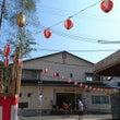 上計村の盆踊り201…