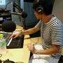 「渋谷のラジオの学校…