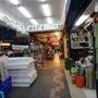 台湾旅行4(夜市など…