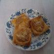 油揚げのツナチーズ焼…