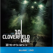 Blu-ray「10…