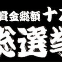 【すくパラ2016春…