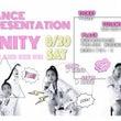Dance ダンス …