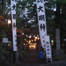 旧軽 諏訪神社の夏祭…
