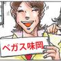 大阪ガスの映像収録♪