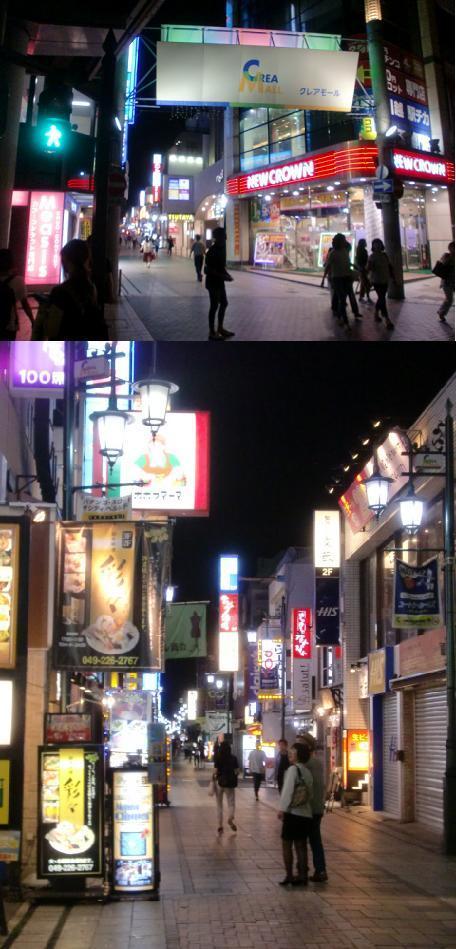 川越1608185881