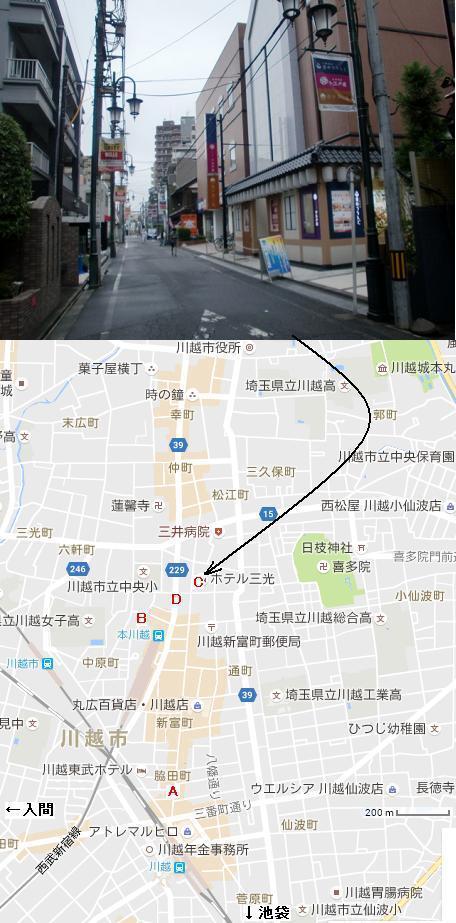 川越1608185895