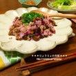 *【recipe】甘…