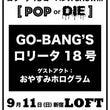 POP or DIE