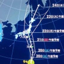 ◎台風9・10号、相…