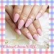 ピンク×ホワイトグラ…