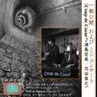 湊川隧道コンサートと…