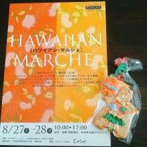 ハワイアン マルシェ