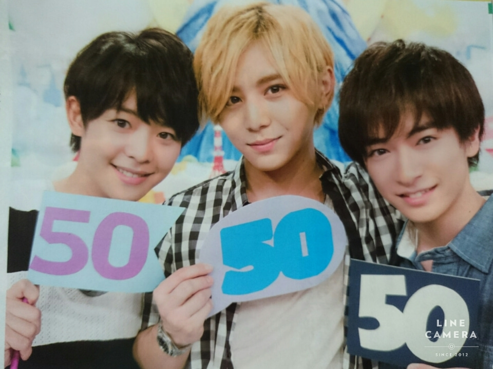 いただきハイジャンプ 放送50回記念!