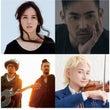 奄美音楽祭 2016
