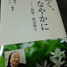 ■【本】「強く、しな…