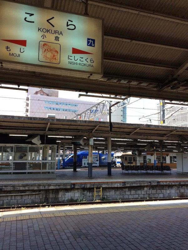 201608_009_KokuraStation